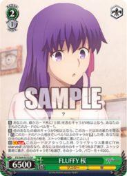 FLUFFY 桜(WSブースターパック「劇場版Fate/stay night HF:Heaven's Feel」収録スーパーレアSRパラレル)