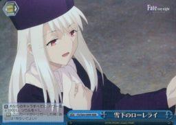 FS/S64-099R [RRR] : (ホロ)雪下のローレライ
