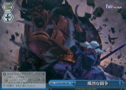 FS/S64-098R [RRR] : (ホロ)熾烈な闘争
