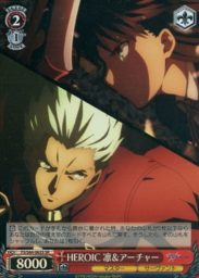 FS/S64-063S [SR] : (ホロ)HEROIC 凛&アーチャー