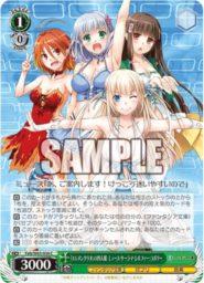 エレメンタリオの四人娘(WS「BP 富士見ファンタジア文庫」収録コモン)