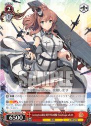 Levington級正規空母2番艦 Saratoga Mk.Ⅱ(WS「ブースターパック 艦隊これくしょん -艦これ- 5th Phase」収録)