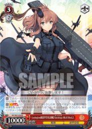Levington級装甲空母2番艦 Saratoga Mk.Ⅱ Mod.2(WS「ブースターパック 艦隊これくしょん -艦これ- 5th Phase」収録)