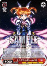 それぞれの戦い なのは(WS「BP 魔法少女リリカルなのは Detonation」収録スーパーレアSRパラレル)