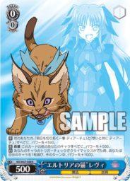 """""""エルトリアの猫""""レヴィ(WS「ブースターパック 魔法少女リリカルなのは Detonation」収録)"""