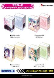 Summer Pockets(サマポケ)のデッキケース