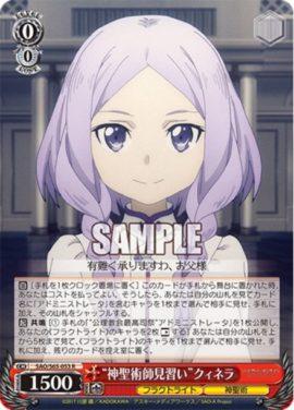 """""""神聖術師見習い""""クィネラ"""