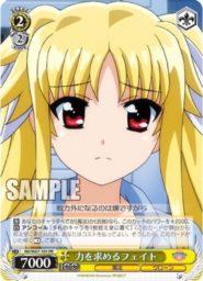 力を求める フェイト(WS「ブースターパック 魔法少女リリカルなのは Detonation」BOX特典PRプロモカード)