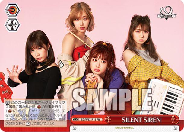 SILENT SIREN(CD「NO GIRL NO CRY」メーカー特典PR)カード画像