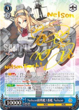 Nelson級戦艦1番艦 Nelson:ネルソン(WS「ブースターパック 艦隊これくしょん -艦これ- 5th Phase」収録の野水伊織サイン入りスペシャルSPパラレル)