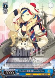 Commandant Teste:コマンダン・テスト(WS「TD+ 艦隊これくしょん -艦これ-」収録)