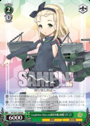 UIT-25:ルイージ・トレッリ(WS「艦隊これくしょん -艦これ- 5th Phase」収録BOX特典プロモPRカード)