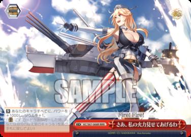 さあ、私の火力見せてあげるわ Iowaアイオワ・クライマックス(WS「ブースターパック 艦隊これくしょん -艦これ- 5th Phase」収録トリプルレアRRRパラレル)