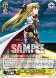 戦いの行方 フェイト(WS「ブースターパック 魔法少女リリカルなのは Detonation」収録スーパーレアSRパラレル)