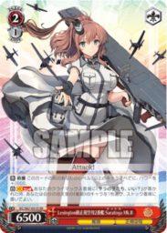 サラトガ マーク2(WS「ブースターパック 艦隊これくしょん -艦これ- 5th Phase」収録スーパーレアSRパラレル)