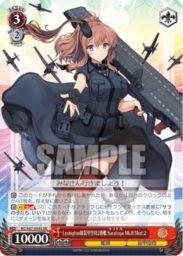 サラトガ マーク2mod2(WS「ブースターパック 艦隊これくしょん -艦これ- 5th Phase」収録スーパーレアSRパラレル)