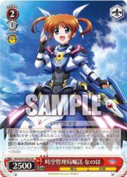 時空管理局嘱託なのは(WS「ブースターパック 魔法少女リリカルなのは Detonation」収録スーパーレアSRパラレル)