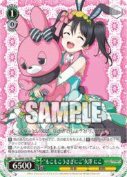 矢澤にこ(WS「ラブライブ! feat.スクールアイドルフェスティバル Vol.3~6th Anniversary~」のブースターボックス特典PRカード)