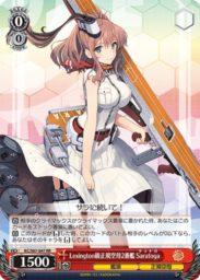 Lexington級正規空母2番艦 saratoga:サラトガ(WS「ブースターパック 艦隊これくしょん -艦これ- 5th Phase」収録)