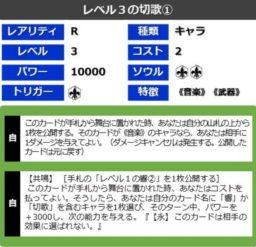 レベル3の切歌①:レア(WS「ブースターパック 戦姫絶唱シンフォギアAXZ」収録)