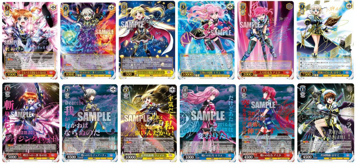 【シングル通販】WS「魔法少女リリカルなのは Detonation」のシングルカード通販が解禁!