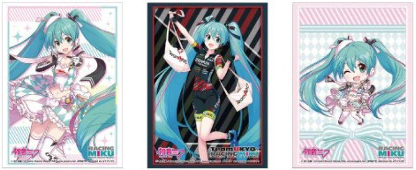 【サプライ】レーシングミク(初音ミク)のスリーブ&ストレイジBOX&ラバーマットが2019年9月20日に発売決定!
