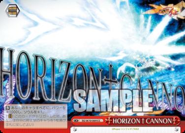 HORIZON†CANNON マリア・クライマックス(WS「ブースターパック 戦姫絶唱シンフォギアAXZ」収録)