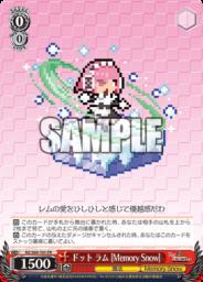 ドット ラム 【Memory Snow】(WS「Re:ゼロから始める異世界生活 Memory Snow」収録BOX特典プロモ(PR)カード)