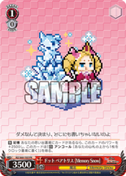 ドット ベアトリス 【Memory Snow】(WS「Re:ゼロから始める異世界生活 Memory Snow」収録BOX特典プロモ(PR)カード)