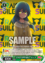 """""""UNSTOPPABLE""""ロック(WS「TD+ RAISE A SUILEN(BanG Dream!)」収録)"""