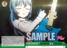 激奏 ロック・クライマックス(WS「TD+ RAISE A SUILEN(BanG Dream!)」収録スーパーレアSRパラレル)
