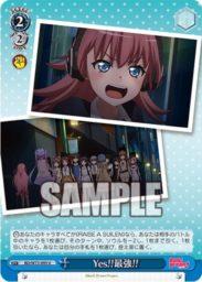 Yes!!最強!!(WS「ブースターパック BanG Dream! Vol.2」収録)