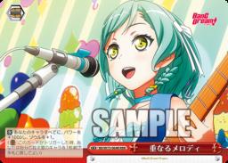 重なるメロディ 氷川日菜・クライマックス(WS「ブースターパック BanG Dream! Vol.2」収録トリプルレアRRRパラレル)
