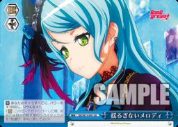 揺るぎないメロディ 氷川紗夜・クライマックス(WS「ブースターパック BanG Dream! Vol.2」収録)