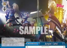 Jumpin Girls 花園たえ・クライマックス(WS「ブースターパック BanG Dream! Vol.2」収録トリプルレアRRRパラレル)