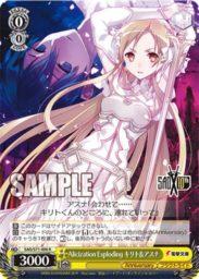 Alicization Exploding キリト&アスナ(WS「ブースターパック ソードアート・オンライン 10th Anniversary」収録)
