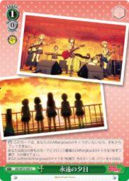 永遠の夕日・イベント(WS「ブースターパック BanG Dream! Vol.2」収録)