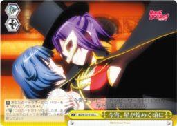 今宵、星が煌めく前に 瀬田薫・クライマックス(WS「ブースターパック BanG Dream! Vol.2」収録)