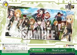 Hearty Party 素敵な館のメイドたち・クライマックス(WS「ブースターパック ソードアート・オンライン 10th Anniversary」収録)