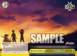 Childhood アリス・クライマックス:トリプルレアRRRパラレル(WS「ブースターパック ソードアート・オンライン 10th Anniversary」収録)