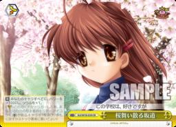 桜舞い散る坂道 渚・クライマックス(WS「ブースターパック Key 20th Anniversary」収録)