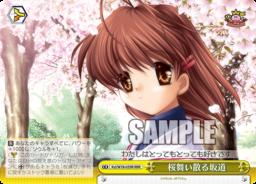 桜舞い散る坂道 渚・クライマックス:トリプルレアRRRパラレル(WS「ブースターパック Key 20th Anniversary」収録)