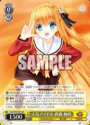 人気アイドル 西森柚咲:スーパーレアSRパラレル(WS「ブースターパック Key 20th Anniversary」収録)