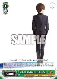 差し伸べられた手 乙坂有宇:スーパーレアSRパラレル(WS「ブースターパック Key 20th Anniversary」収録)