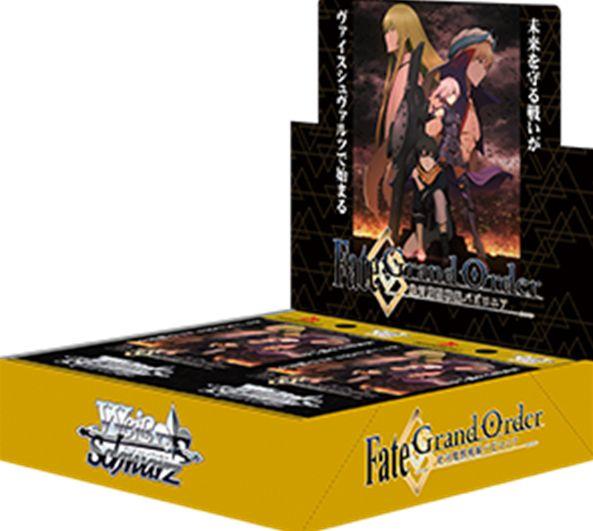 売り切れていた「WS Fate/Grand Order -絶対魔獣戦線バビロニア-」のボックス予約在庫が最安値ショップで復活!
