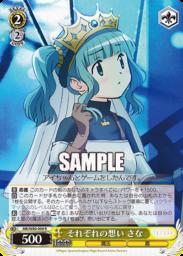 それぞれの想い さな(WS「BP アニメ版マギレコ 魔法少女まどか☆マギカ外伝」収録)