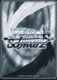 WS(ヴァイスシュヴァルツ)のカード裏面(https://www.mamalergie.info/entry6.html)より引用