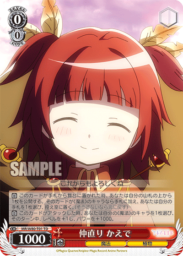 仲直り かえで(WS「TD+ TVアニメ マギアレコード 魔法少女まどか☆マギカ外伝」収録)
