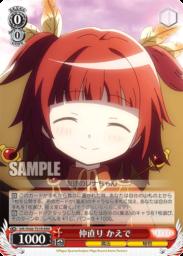 仲直り かえで:トリプルレアRRRパラレル(WS「TD+ TVアニメ マギアレコード 魔法少女まどか☆マギカ外伝」収録)