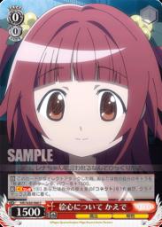 絵心について かえで(WS「BP アニメ版マギレコ 魔法少女まどか☆マギカ外伝」収録)
